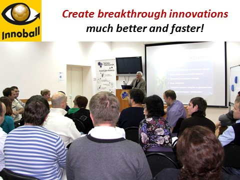 Innoball, Vadim Kotelnikov training - how to create breakthrough innovations better faster